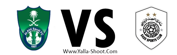 alsadd-vs-alahli-sudia