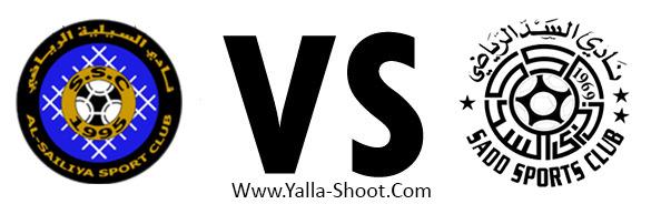 alsadd-vs-alsailiya-sc