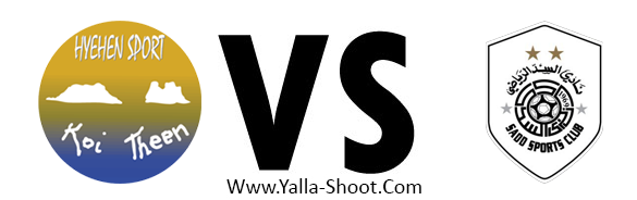 alsadd-vs-hienghene-sport