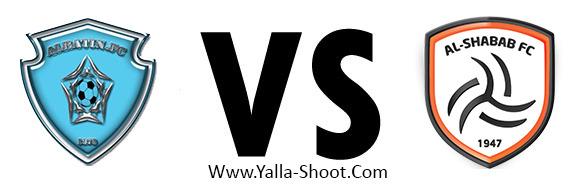 alshabab-vs-al-baten