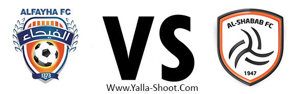 alshabab-vs-al-feiha