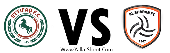 alshabab-vs-alettifaq