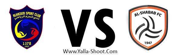 alshabab-vs-alhazm