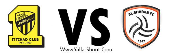 alshabab-vs-alittihad