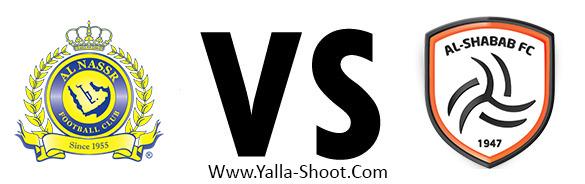 alshabab-vs-alnasr