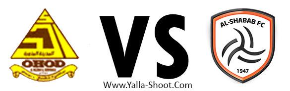 alshabab-vs-uhud