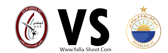 alsharjah-vs-alwehda-ae