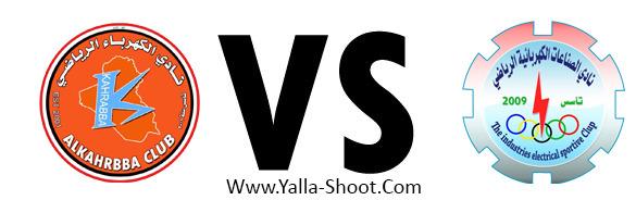alsinaat-alkahrabaiya-vs-al-kahrabaa