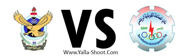 alsinaat-alkahrabaiya-vs-alquwa-aljawiya