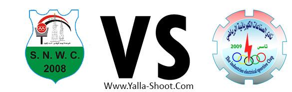 alsinaat-alkahrabaiya-vs-naft-alwasat