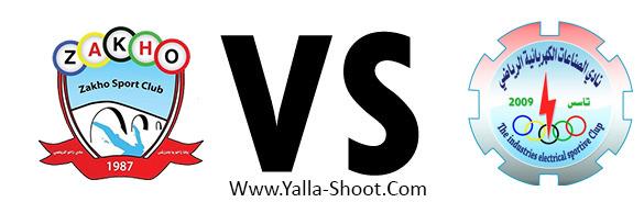 alsinaat-alkahrabaiya-vs-zakho