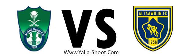altaawon-vs-alahli-sudia