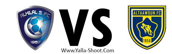 altaawon-vs-alhilal