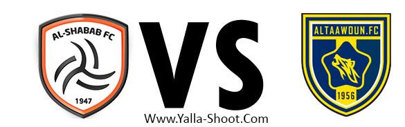 altaawon-vs-alshabab