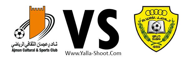 alwasl-vs-ajman