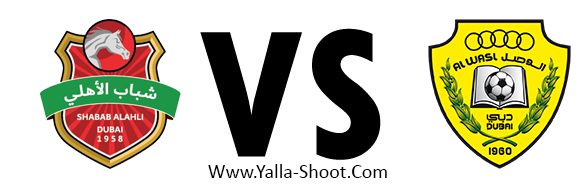 alwasl-vs-al-ahly