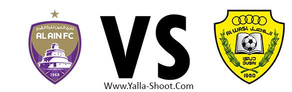 alwasl-vs-al-ain