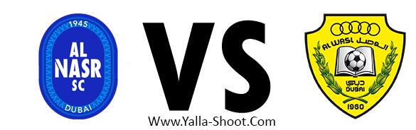 alwasl-vs-al-nasr