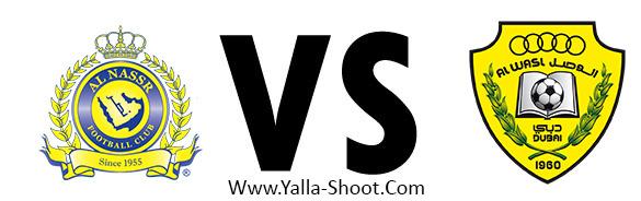 alwasl-vs-alnasr