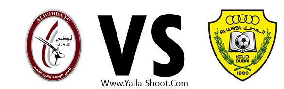 alwasl-vs-alwehda-ae