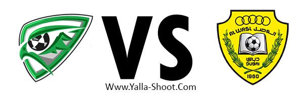 alwasl-vs-khor-fakkan