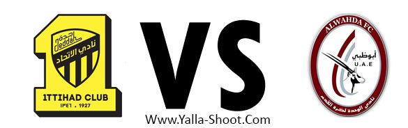 alwehda-ae-vs-alittihad