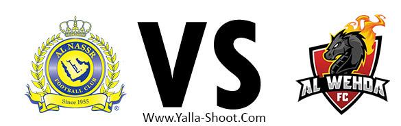alwehda-saudi-vs-alnasr