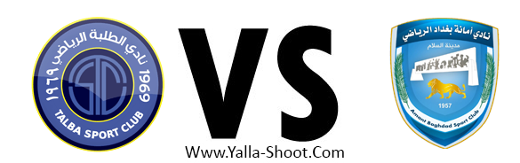 amanet-baghdad-vs-al-talaba