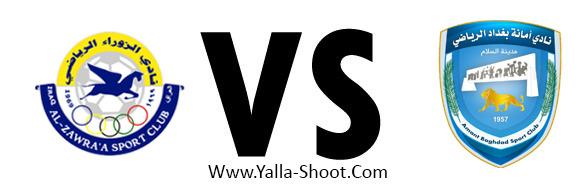 amanet-baghdad-vs-al-zawraa