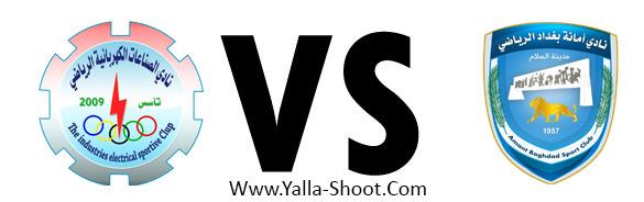 amanet-baghdad-vs-alsinaat-alkahrabaiya