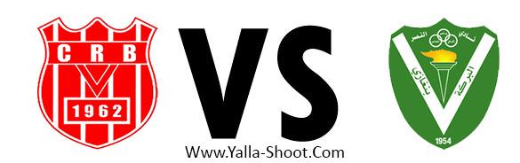 annaser-vs-riadhi-de-belouizdad