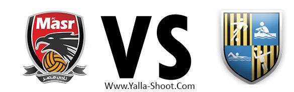 arab-contractors-vs-fc-masr