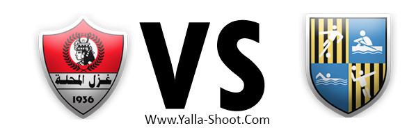 arab-contractors-vs-ghazl-el-mahallah