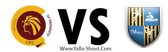 arab-contractors-vs-serameka