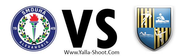 arab-contractors-vs-smouha