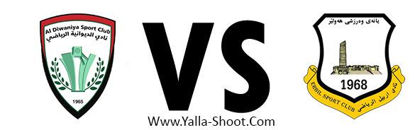 arbil-vs-al-diwaniya