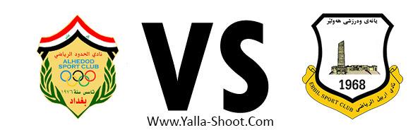 arbil-vs-al-hudod