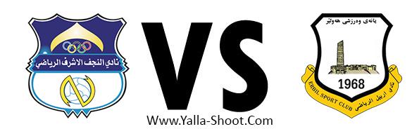 arbil-vs-al-najaf