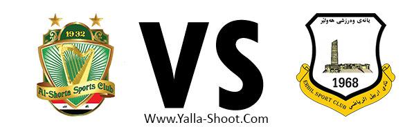 arbil-vs-al-shorta