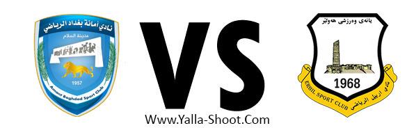 arbil-vs-amanet-baghdad