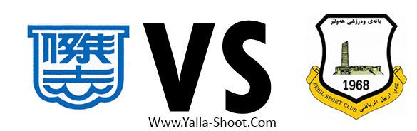 arbil-vs-kitchee