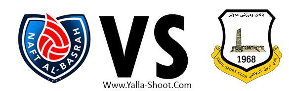arbil-vs-naft-al-basra