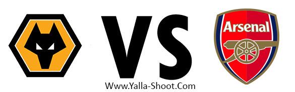 arsenal-vs-wolverhampton