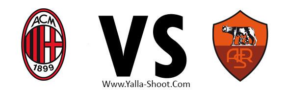 as-roma-vs-ac-milan