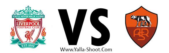 as-roma-vs-liverpool