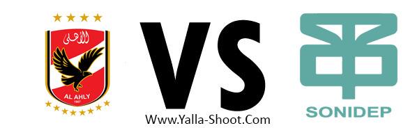 as-sonidep-vs-al-ahly