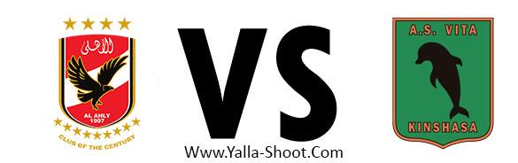 as-vita-club-vs-al-ahly