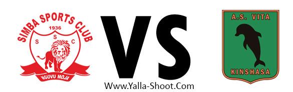 as-vita-club-vs-simba