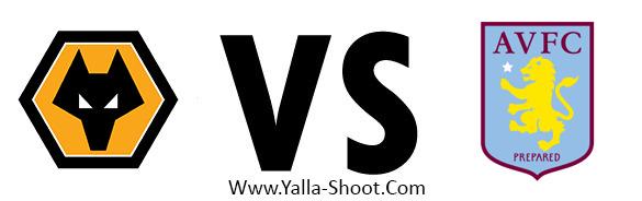 aston-villa-vs-wolverhampton