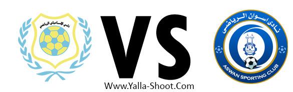 aswan-vs--ismaily